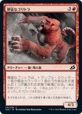 獰猛なゴリトラ/Ferocious Tigorilla 【日本語版】 [IKO-赤C]《状態:NM》