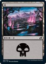 沼/Swamp No.266 【日本語版】 [IKO-土地C]《状態:NM》