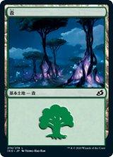 森/Forest No.274 【日本語版】 [IKO-土地C]《状態:NM》
