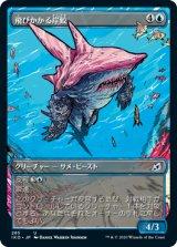 飛びかかる岸鮫/Pouncing Shoreshark (ショーケース版) 【日本語版】 [IKO-青U]《状態:NM》
