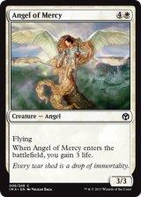 慈悲の天使/Angel of Mercy 【英語版】 [IMA-白C]