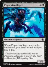 ファイレクシアの憤怒鬼/Phyrexian Rager 【英語版】 [IMA-黒C]