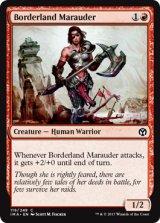 国境地帯の匪賊/Borderland Marauder 【英語版】 [IMA-赤C]