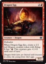 ドラゴンの卵/Dragon Egg 【英語版】 [IMA-赤C]
