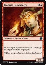 放蕩紅蓮術士/Prodigal Pyromancer 【英語版】 [IMA-赤U]