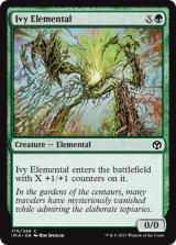 キヅタの精霊/Ivy Elemental 【英語版】 [IMA-緑C]