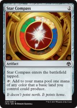 星のコンパス/Star Compass 【英語版】 [IMA-灰C]《状態:NM》