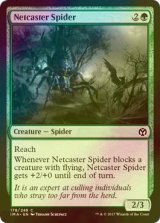 [FOIL] 網投げ蜘蛛/Netcaster Spider 【英語版】 [IMA-緑C]