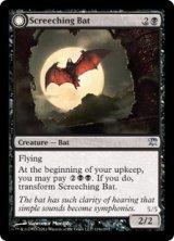 金切り声のコウモリ/Screeching Bat 【英語版】 [ISD-黒U]