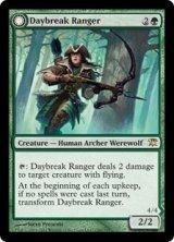 夜明けのレインジャー/Daybreak Ranger 【英語版】 [ISD-緑R]《状態:NM》