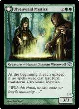 ウルヴェンワルドの神秘家/Ulvenwald Mystics 【英語版】 [ISD-緑U]