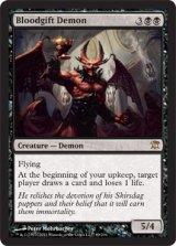 血の贈与の悪魔/Bloodgift Demon 【英語版】 [ISD-黒R]