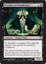 グリセルブランドの信奉者/Disciple of Griselbrand 【英語版】 [ISD-黒U]