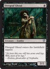 戦墓のグール/Diregraf Ghoul 【英語版】 [ISD-黒U]《状態:NM》