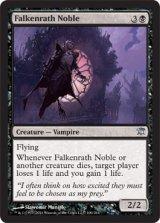 ファルケンラスの貴族/Falkenrath Noble 【英語版】 [ISD-黒U]