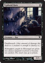 チフス鼠/Typhoid Rats 【英語版】 [ISD-黒C]