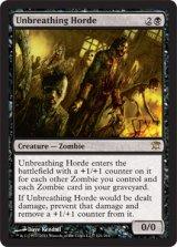 息せぬ群れ/Unbreathing Horde 【英語版】 [ISD-黒R]《状態:NM》