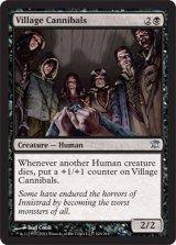 村の食人者/Village Cannibals 【英語版】 [ISD-黒U]