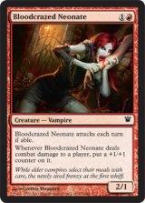 血に狂った新生子/Bloodcrazed Neonate 【英語版】 [ISD-赤C]