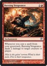 燃え立つ復讐/Burning Vengeance 【英語版】 [ISD-赤U]