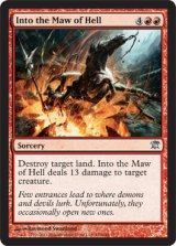 地獄の口の中/Into the Maw of Hell 【英語版】 [ISD-赤U]