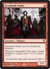 流城の貴族/Stromkirk Noble 【英語版】 [ISD-赤R]《状態:NM》