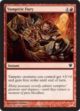 吸血鬼の怒り/Vampiric Fury 【英語版】 [ISD-赤C]