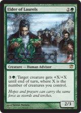 月桂樹の古老/Elder of Laurels 【英語版】 [ISD-緑R]《状態:NM》