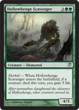ホロウヘンジのゴミあさり/Hollowhenge Scavenger 【英語版】 [ISD-緑U]