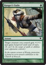 レインジャーの悪知恵/Ranger's Guile 【英語版】 [ISD-緑C]《状態:NM》