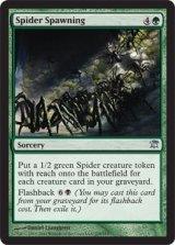 蜘蛛の発生/Spider Spawning 【英語版】 [ISD-緑U]