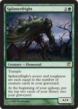裂け木の恐怖/Splinterfright 【英語版】 [ISD-緑R]《状態:NM》