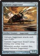 電位式巨大戦車/Galvanic Juggernaut 【英語版】 [ISD-アU]