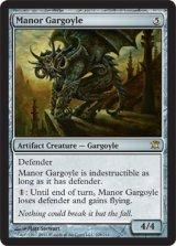 荘園のガーゴイル/Manor Gargoyle 【英語版】 [ISD-アR]《状態:NM》