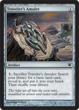 旅行者の護符/Traveler's Amulet 【英語版】 [ISD-アC]