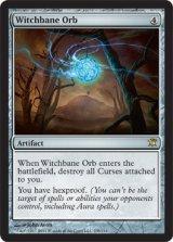 魔女封じの宝珠/Witchbane Orb 【英語版】 [ISD-アR]《状態:NM》