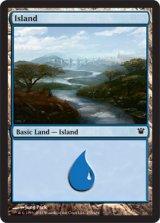 島/Island No.255 【英語版】 [ISD-土地]《状態:NM》