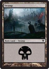 沼/Swamp No.258 【英語版】 [ISD-土地]《状態:NM》