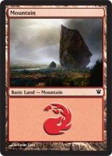山/Mountain No.261 【英語版】 [ISD-土地]