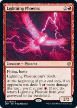稲妻のフェニックス/Lightning Phoenix 【英語版】 [JMP-赤R]