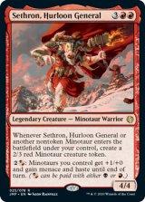 ハールーンの将軍、セスロン/Sethron, Hurloon General 【英語版】 [JMP-赤R]