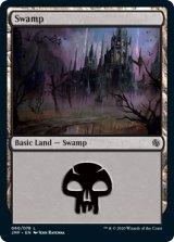 沼/Swamp No.60 【英語版】 [JMP-土地C]