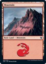 山/Mountain No.62 【英語版】 [JMP-土地C]