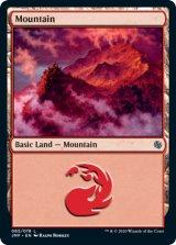 山/Mountain No.65 【英語版】 [JMP-土地C]