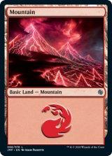山/Mountain No.68 【英語版】 [JMP-土地C]