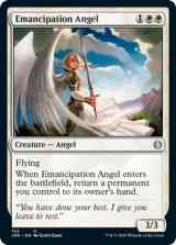 解放の天使/Emancipation Angel 【英語版】 [JMP-白U]