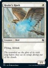 癒し手の鷹/Healer's Hawk 【英語版】 [JMP-白C]