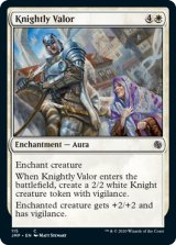 騎士の勇気/Knightly Valor 【英語版】 [JMP-白C]