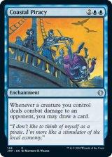 沿岸の海賊行為/Coastal Piracy 【英語版】 [JMP-青U]