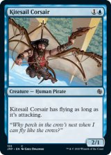帆凧の海賊/Kitesail Corsair 【英語版】 [JMP-青C]